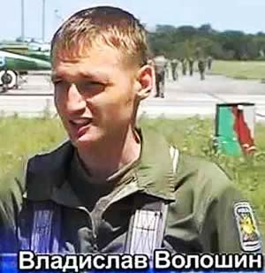 Wladislaw Woloschin