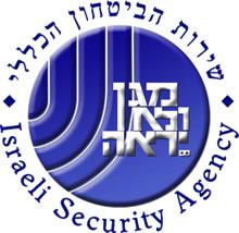 Shabak-logo