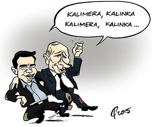kaliminka